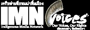 imnvoices.com